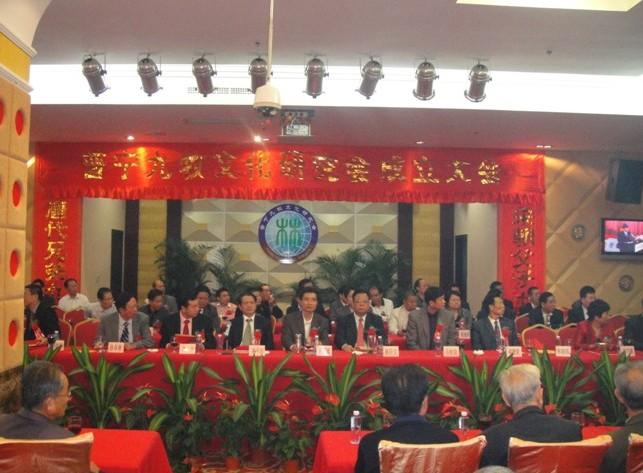 广东省揭阳普宁九牧文化研究会成立大会在锦绣大酒店成功举办