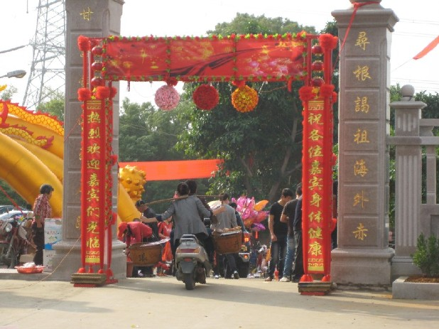 福建南安比干纪念堂、武荣殷比干文化研究会举行祭祖庆典活动
