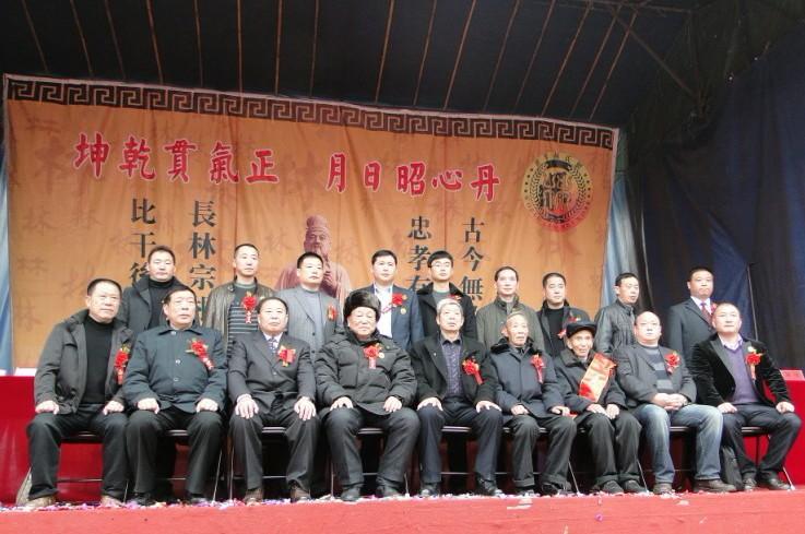 浙江乐清市乐东林氏族史研究会第十二次年会召开