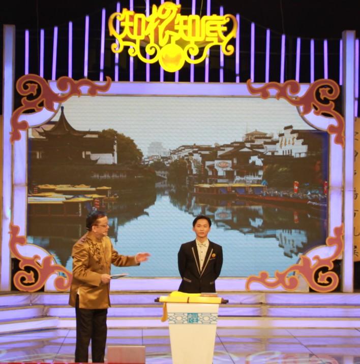 河南卫视《知根知底》邀请站长林清标北京录制林姓节目