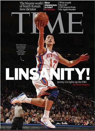 林书豪成全球焦点 登《时代》封面