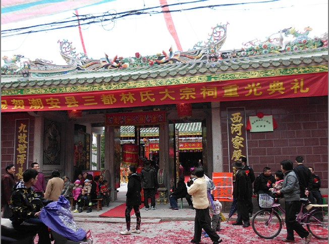 潮州潮安金石三都祠修复重光庆典仪式集萃